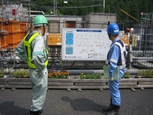Mizunami Underground Research Laboratory Japan
